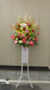 接骨院のオープンに華やかなスタンド花