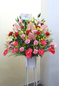 【スタンド花】お誕生日のお祝いにプレゼント♪