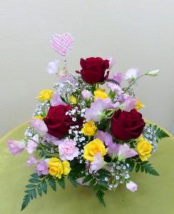 【アレンジメント】フラワーバレンタイン「ハート入りアレンジメント」